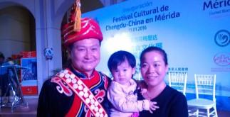 merida_china3