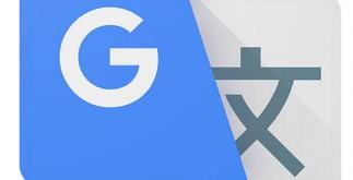 google_traductor