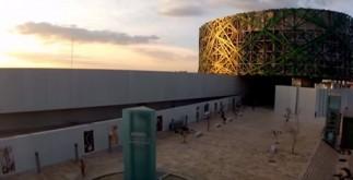 museo_mundo_maya