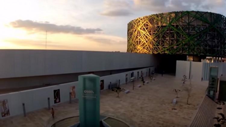 Gran Museo del Mundo Maya, quebrado