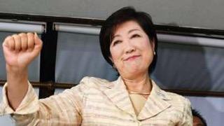 Tokio elige por primera vez a una gobernadora