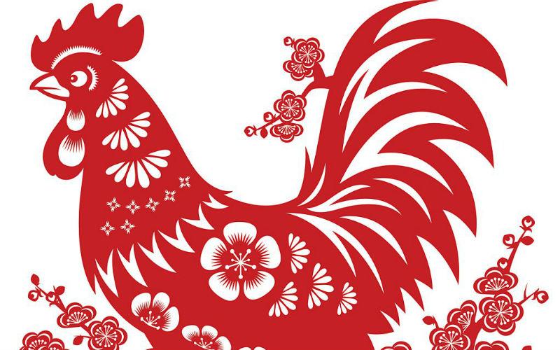 Año Nuevo Chino: El Año del Gallo