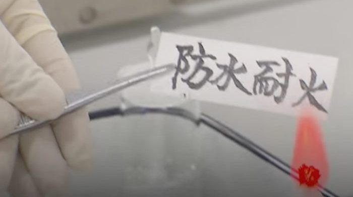 papel_china