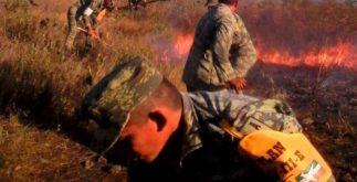 incendios_yucatan
