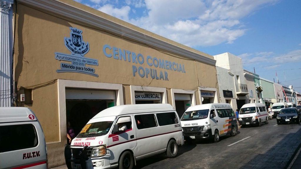 centro_comercial_popular2