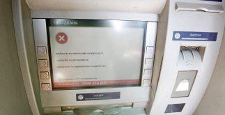 ciberataque_ucrania