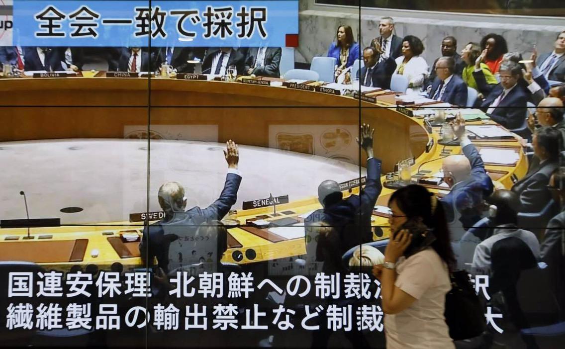 Norcorea amenaza a EU; ONU la sanciona