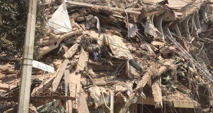 temblor df foto twitter