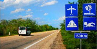 Carreteras de México