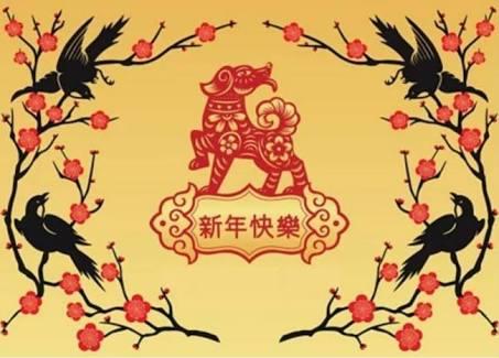 China celebra el año nuevo 4716: el gallo cede paso al perro