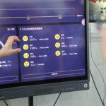 Instituto chino vigila a sus alumnos con sistema de reconocimiento facial que los escanea cada 30 segundos