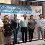 'Abren cartera' en Nodo Binacional de Innovación del Sureste