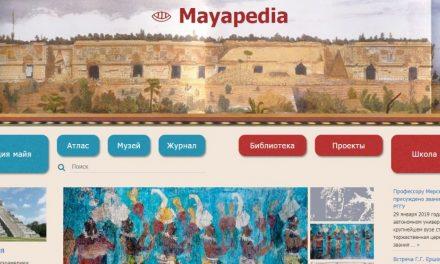 'Mayapedia', nuevo espacio sobre milenaria cultura