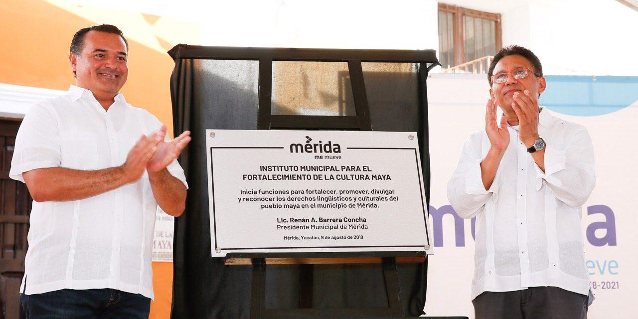 Cuenta Mérida con Instituto Municipal para Fortalecimiento de Cultura Maya