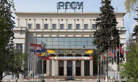 Universidad de Rusia otorgará Honoris Causa a yucateco Barrera Rubio