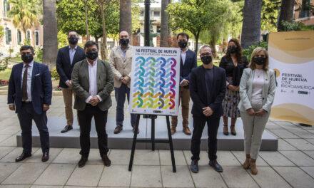 Abre Festival de Huelva convocatoria para el cartel de su 47ª edición